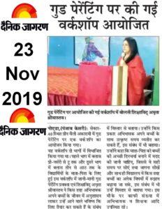 GVA News Nov 2019