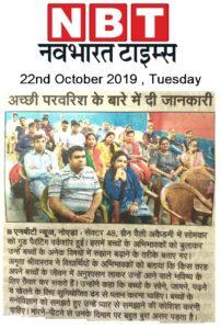 NBT News GVA 22 Oct 19
