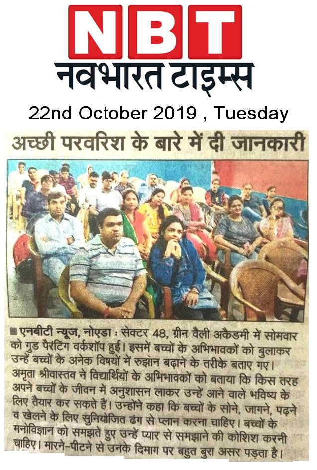 NBT News GVA 22 Oct 19